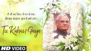 Tu Kahan Gaya Tribute Song  Shri Atal Bihari Vajpayee Ji  Happy Productions  Padamjeet Sehrawat