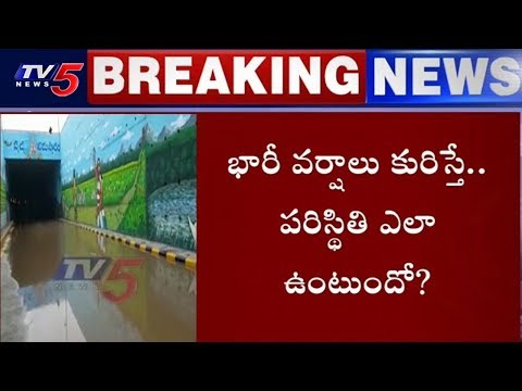 Flooding Water in Underpass After Heavy Rain | Hyderabad | TV5 News