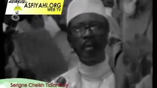 GAMOU 1982 - Serigne Cheikh Tidiane Sy Al Maktoum