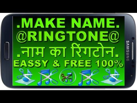 How To Make Ringtone Of Your Name?Apne Naam Ka Ringtone Kaise Banate Hain?[Android Tips in Hindi]