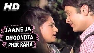 download lagu Jaane Ja Dhoondta Phir Raha  Kishore Kumar, Asha gratis
