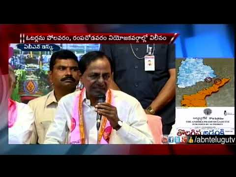 Centre Gives Clarity On Polavaram Caved Mandals Merged with AP | ABN Telugu