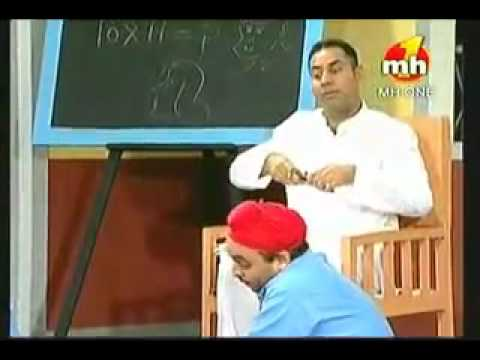 Comedy School-bhagwant Mann At Beganing video