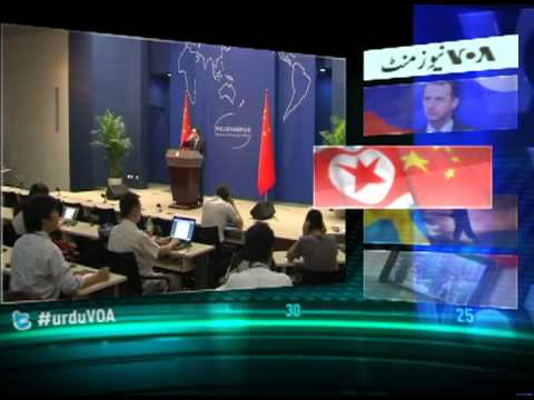 Urdu Newsminute 5.24.13