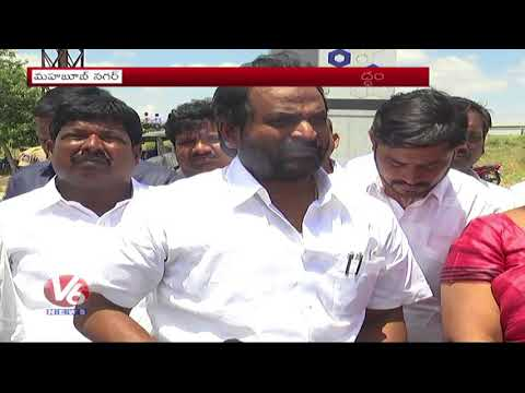Minister KTR To Lay Foundation Stone For IT Park In Mahabubnagar | V6 News