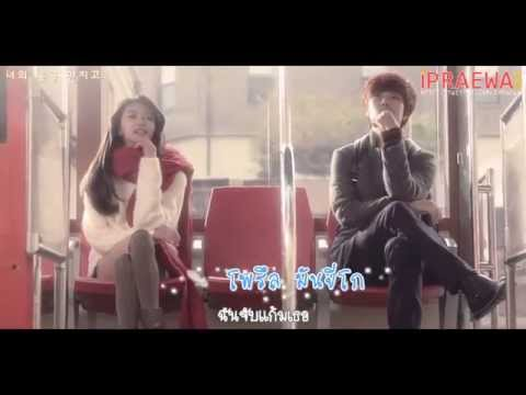 [Karaoke-Thaisub] Starship Planet - White Love by ipraewaBFTH