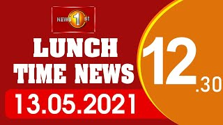 News 1st: Lunch Time English News | (13-05-2021)