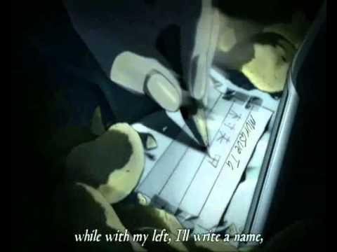 Death Note - Avto! - Merzost`