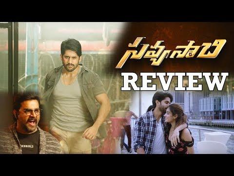 Savyasachi Review | Naga Chaitanya | Madhavan | Nidhhi Agerwal Latest Telugu Movie Savyasachi