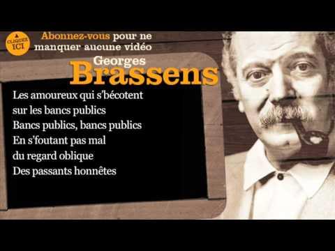 Georges Brassens - Les Amoureux