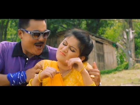 Yo Aakha Le Takeko - Mohan Rai | New Nepali Lok-Pop Comedy Song 2014