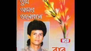 download lagu Singer Imtiaz Babu's Super Hit Song : Tumi Shudhu gratis