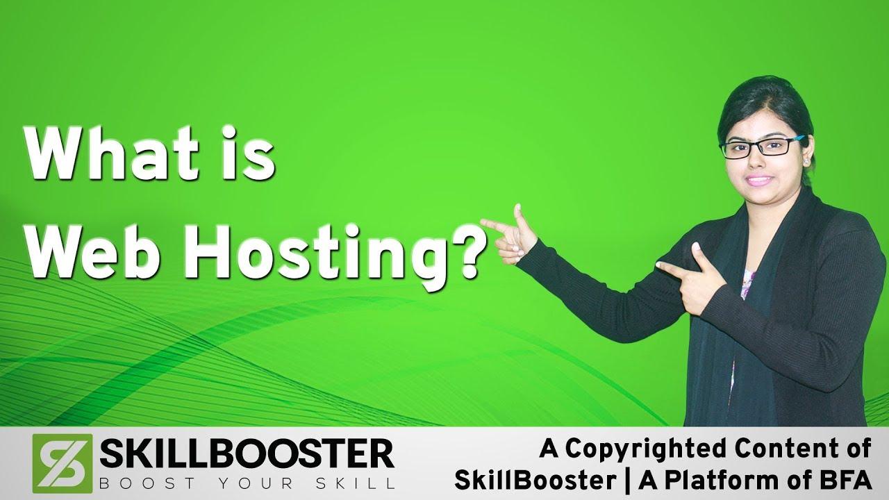 What is Web Hosting? ওয়েব হোস্টিং কি?