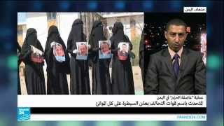 اليمن ـ المتحدث باسم قوات التحالف يعلن السيطرة على كل الموانئ