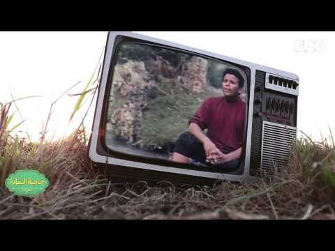 #صاحبة_السعادة |  اسعاد يونس: الوطن حمل على كتافنا مش مجرد صور على الحائط