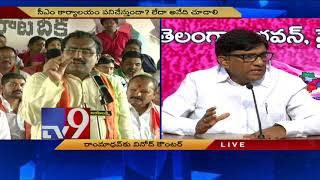 TRS MP Vinod Kumar counter to BJP leader Ram Madhav