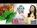 Bair Aur Karelay Kay Fawaid | Subah Saverey Samaa Kay Saath | SAMAA TV | Madiha Naqvi | 06 Feb 2017