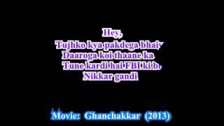 Ghanchakkar - Oye Ghanchakkar Babu Lyric