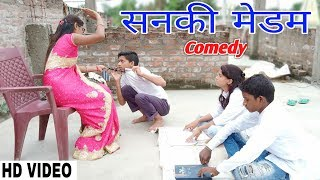 Comedy video | Teacher vs student | part 4 | Fun Friend Indian