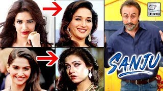 Sanjay Dutt Biopic Full Star Cast Detail, Who's Playing Who In SANJU   LehrenTV 3.27 MB
