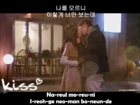 Try Again - Pink Toniq (playful Kiss Ost) With Lyrics video