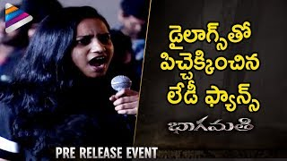Anushka Fans HUNGAMA at Bhaagamathie Pre Release Event | Unni Mukundan | Thaman S | #Bhaagamathie