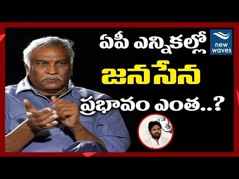 Tammareddy Bharadwaj Analysis on Janasena Impact on Ap 2019 Elections | Pawan Kalyan | New Waves