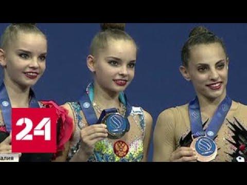 ЧМ по гимнастике: золотые Аверины потрясли Италию