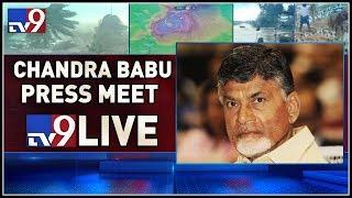AP CM Chandrababu Press Meet LIVE    Cyclone Phethai