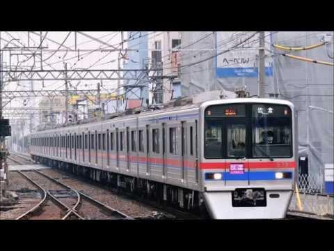 京成3700形(WN駆動車) モハ3751形 上野→(特急)→成田空港