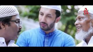 Bangla new song Eid Mubarak ।। Asif Akbar