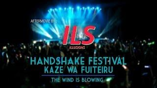 download lagu Kaze Wa Fuiteiru Handshake Festival Jkt48  Aftermovie By gratis