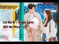 이해리 다비치 Lee Hae Ri – Maybe Lyrics OST Her Private Life