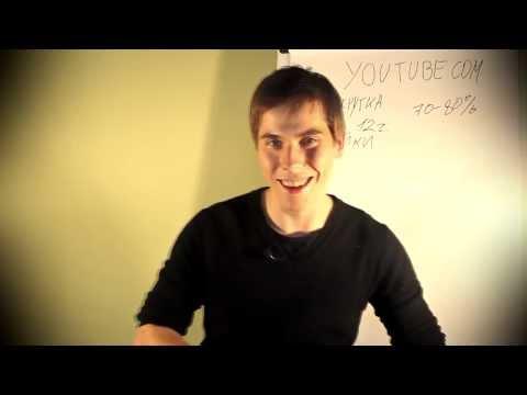 Арбитраж трафика YouTube в арбитраже Часть 2