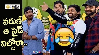 Allu Arjun Hilarious Fun with Varun Tej @Panja Vaishnav Tej Debut Movie Launch