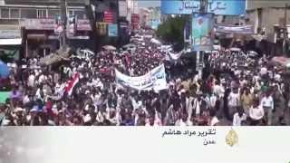 قتيل وعشرات الجرحى بمظاهرات مناوئة للحوثيين في تعز