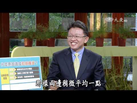 台灣-美麗新生活