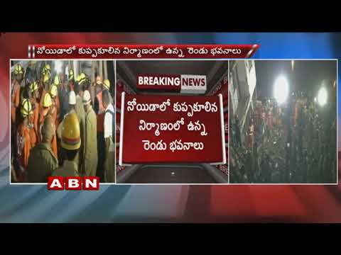 Under Construction Two Buildings Collapses In Noida, Two Mortal Remains Retrieved | ABN Telugu