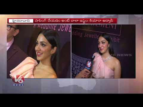 Bharat Ane Nenu Fame Kiara Advani Face To Face | The Statement Jewellery Expo | Hyderabad | V6 News