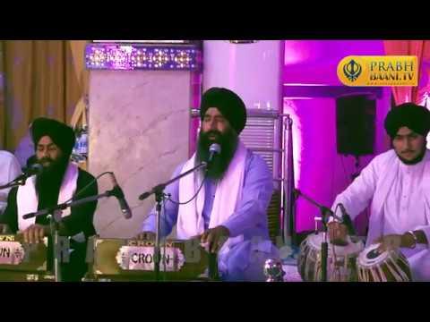 Bhai Gurdev Singh Ji (Hazoori Ragi Sri Darbar Sahib) | Sant Ashram Bhora Sahib, Hapur | 03.08.2017