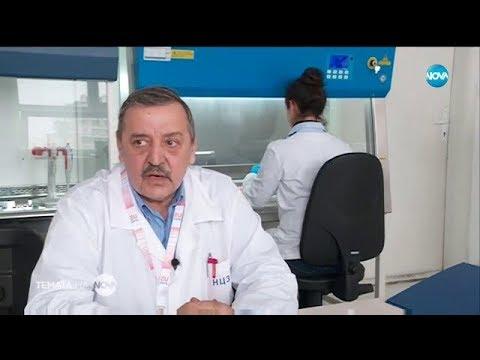 "Темата на NOVA: ""Антибиотици срещу супербактерии"" thumbnail"