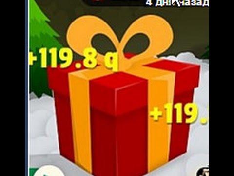 Играть кликер подарков 95