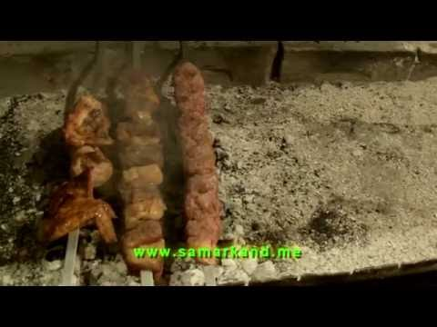 Шашлык молотый из говядины / Samarkand cuisine - Beef kebab (with English captions)