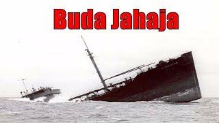 Buda Jahaja | Titanic Budiba Pachara Rahasya | ଟାଇଟନିକ ବୁଡିବା ପଛରେ ରହସ୍ୟ | ETV News Odia