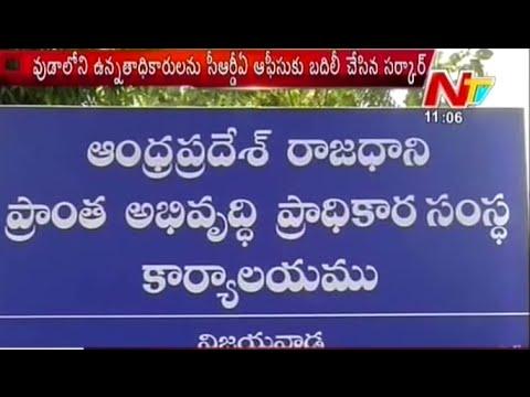 CRDA Office Launched in Vijayawada