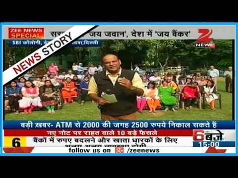 Zee Media Exclusive: What do people think of PM Modi's demonetisation move?