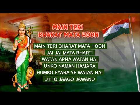 Special Republic Day Songs, Main Teri Bharat Mata Hun Full Audio Songs Juke Box