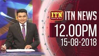 ITN News 2018-08-15   12.00 PM