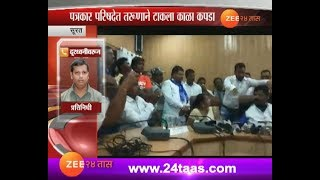 Gujrat | Surat | Man Throws Black Cloth On Ramdas Athwale For Not Taking Stand On Atrocity Act