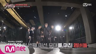 download lagu Stray Kids 2회 ′최초 공개′ 스트레이 키즈 Hellevator 무대 gratis